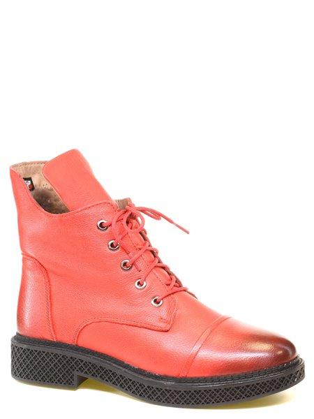 Повседневные ботинки 24pfm. Цвет #####. Категории: 24pfm - модель №013400 - интернет-магазин mir-obuvi.com.
