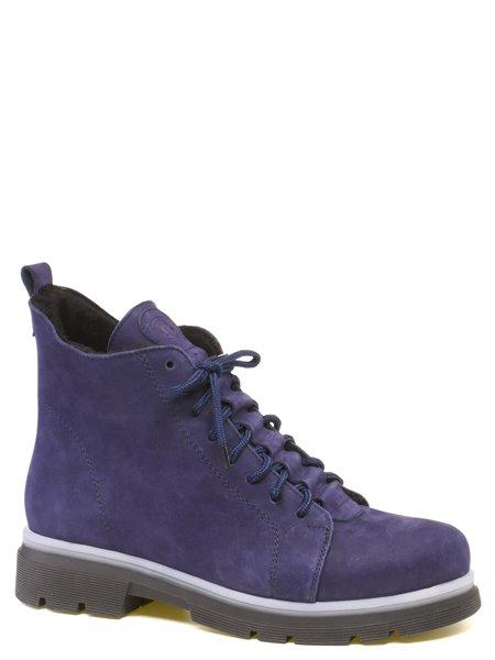 Повседневные ботинки Stepter. Цвет #####. Категории: Stepter - модель №013435 - интернет-магазин mir-obuvi.com.