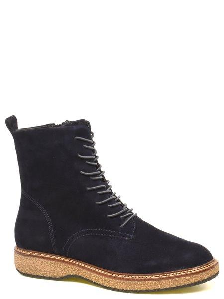 Повседневные ботинки Tamaris. Цвет #####. Категории: Tamaris - модель №013443 - интернет-магазин mir-obuvi.com.