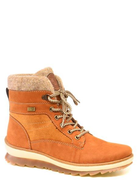 Повседневные ботинки Remonte. Цвет #####. Категории: Remonte - модель №013445 - интернет-магазин mir-obuvi.com.