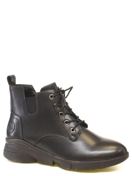 Повседневные ботинки Rieker. Цвет #####. Категории: Rieker - модель №013448 - интернет-магазин mir-obuvi.com.