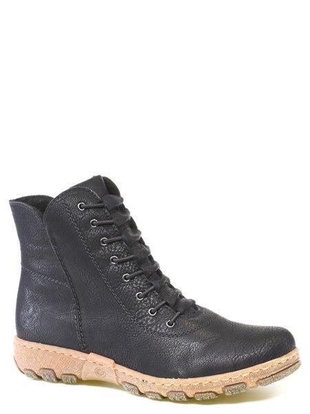 Повседневные ботинки Rieker. Цвет #####. Категории: Rieker - модель №013459 - интернет-магазин mir-obuvi.com.