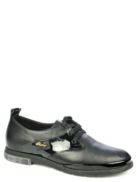 Повседневные туфли Phany. Цвет #####. Категории: Phany - модель №034402 - интернет-магазин mir-obuvi.com.