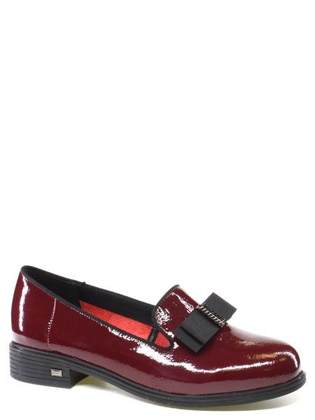 Модельные туфли Baden. Цвет #####. Категории: Baden - модель №034696 - интернет-магазин mir-obuvi.com.