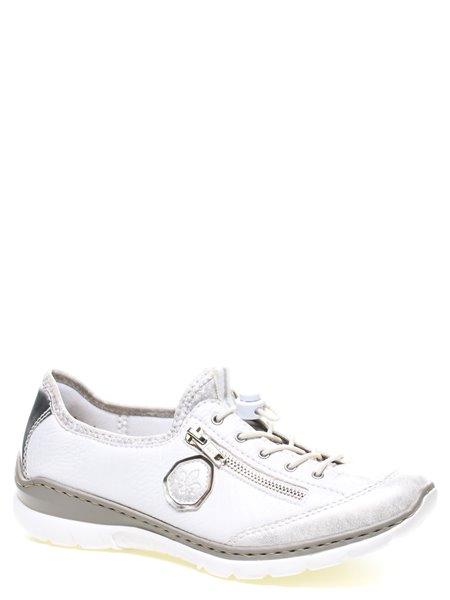 Спортивные туфли Rieker. Цвет #####. Категории: Rieker - модель №034701 - интернет-магазин mir-obuvi.com.
