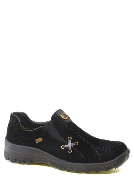 Повседневные туфли Rieker. Цвет #####. Категории: Rieker - модель №034799 - интернет-магазин mir-obuvi.com.