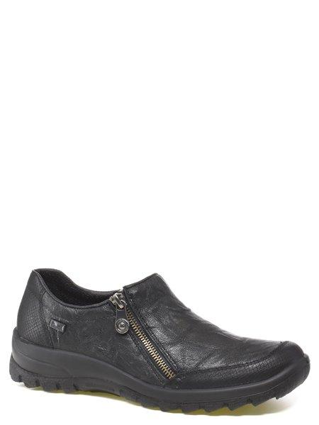 Повседневные туфли Rieker. Цвет #####. Категории: Rieker - модель №034833 - интернет-магазин mir-obuvi.com.