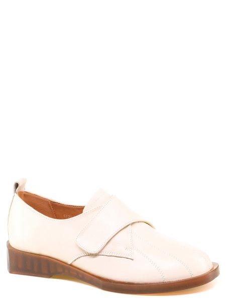 Повседневные туфли Keidi. Цвет #####. Категории: Keidi - модель №034852 - интернет-магазин mir-obuvi.com.