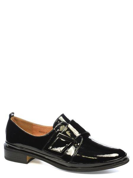 Повседневные туфли Veritas. Цвет #####. Категории: Veritas - модель №04527 - интернет-магазин mir-obuvi.com.