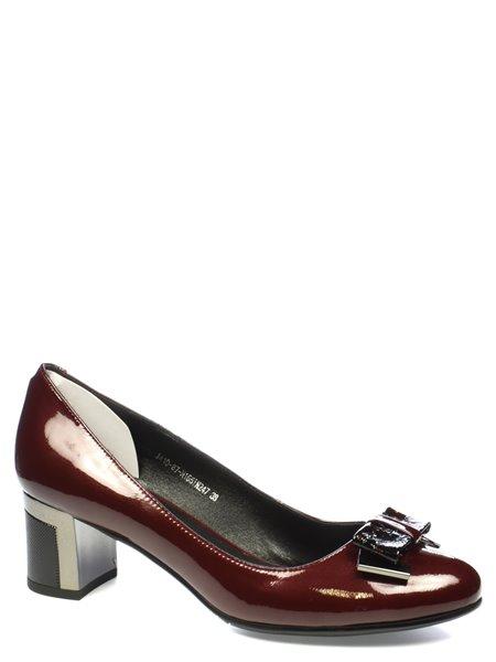 Модельные туфли Veritas. Цвет #####. Категории: Veritas - модель №04539 - интернет-магазин mir-obuvi.com.
