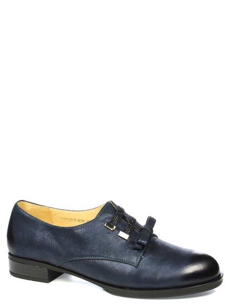 Повседневные туфли Veritas. Цвет #####. Категории: Veritas - модель №04541 - интернет-магазин mir-obuvi.com.