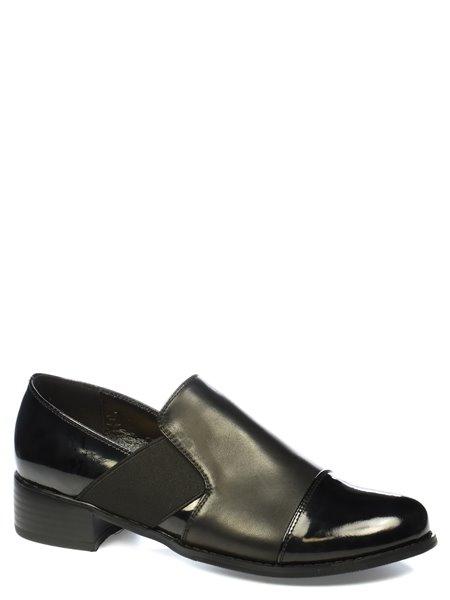Повседневные туфли Veritas. Цвет #####. Категории: Veritas - модель №04542 - интернет-магазин mir-obuvi.com.