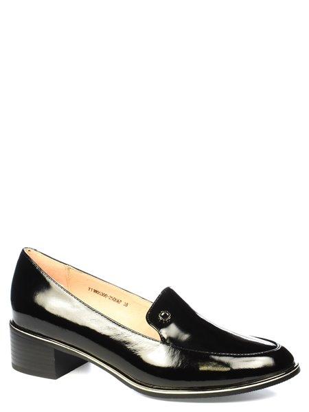 Повседневные туфли Veritas. Цвет #####. Категории: Veritas - модель №04543 - интернет-магазин mir-obuvi.com.