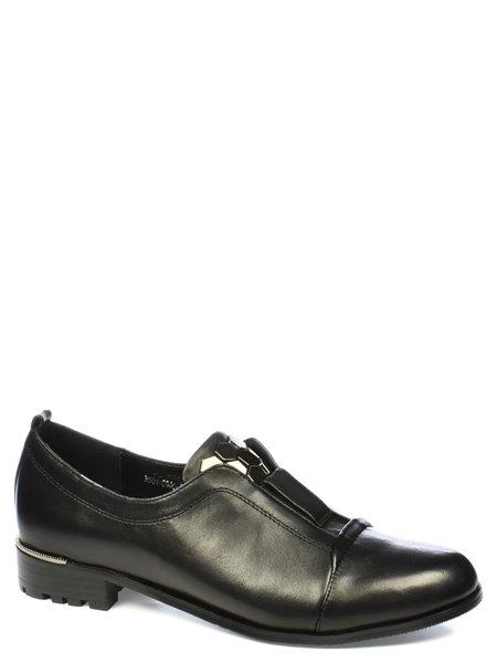 Повседневные туфли Veritas. Цвет #####. Категории: Veritas - модель №04551 - интернет-магазин mir-obuvi.com.
