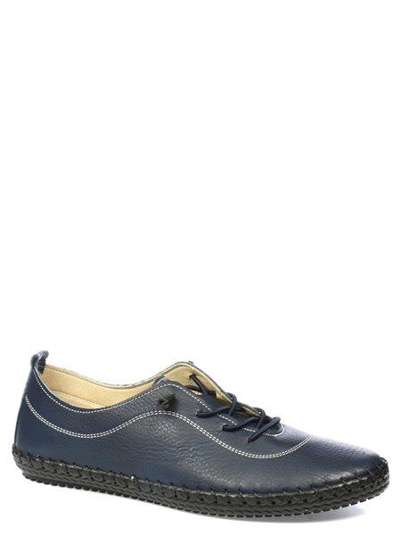 Повседневные туфли Rifellini. Цвет #####. Категории: Rifellini - модель №04566 - интернет-магазин mir-obuvi.com.