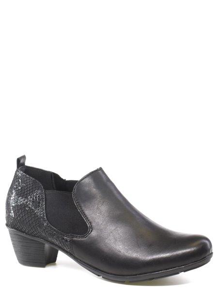 Повседневные туфли Remonte. Цвет #####. Категории: Remonte - модель №04688 - интернет-магазин mir-obuvi.com.
