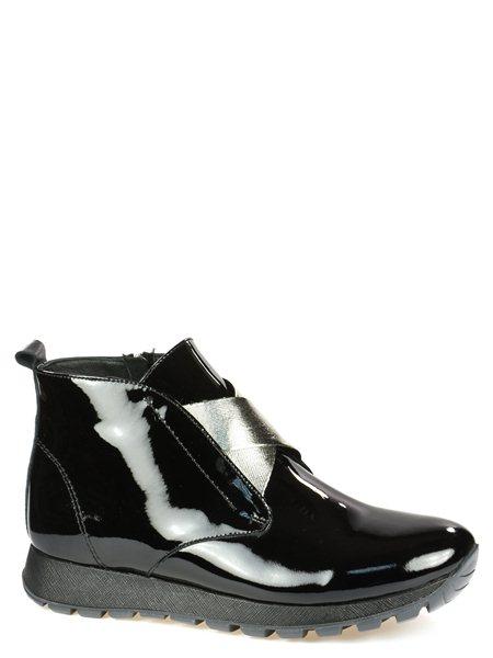 Повседневные ботинки Phany. Цвет #####. Категории: Phany - модель №05012 - интернет-магазин mir-obuvi.com.