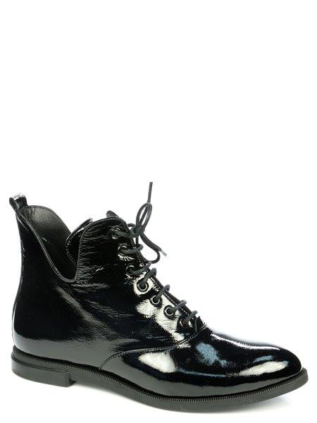 Повседневные ботинки Phany. Цвет #####. Категории: Phany - модель №05119 - интернет-магазин mir-obuvi.com.