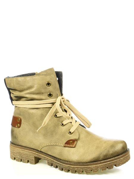 Повседневные ботинки Rieker. Цвет #####. Категории: Rieker - модель №05404 - интернет-магазин mir-obuvi.com.