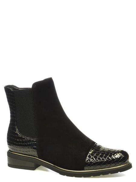 Модельные ботинки Baden. Цвет #####. Категории: Baden - модель №05413 - интернет-магазин mir-obuvi.com.