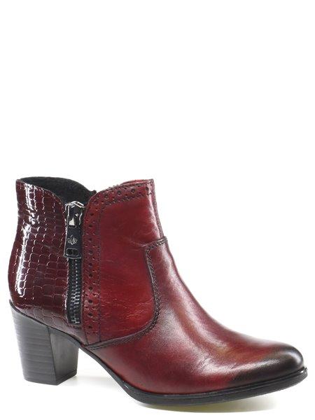 Модельные ботинки Rieker. Цвет #####. Категории: Rieker - модель №05457 - интернет-магазин mir-obuvi.com.