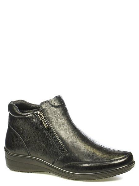 Повседневные ботинки Baden. Цвет #####. Категории: Baden - модель №055134 - интернет-магазин mir-obuvi.com.
