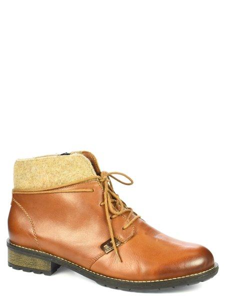 Повседневные ботинки Remonte. Цвет #####. Категории: Remonte - модель №055349 - интернет-магазин mir-obuvi.com.