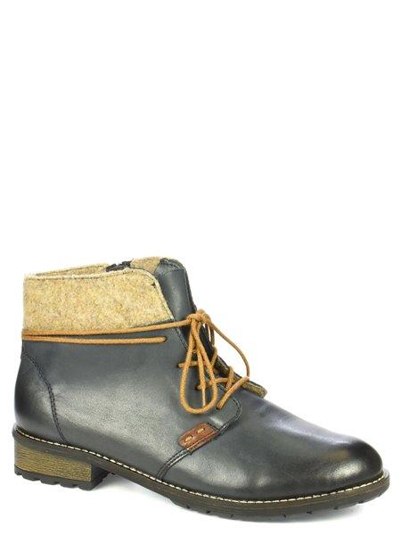 Повседневные ботинки Remonte. Цвет #####. Категории: Remonte - модель №055350 - интернет-магазин mir-obuvi.com.