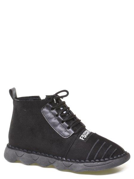 Повседневные ботинки Veritas. Цвет #####. Категории: Veritas - модель №056042 - интернет-магазин mir-obuvi.com.