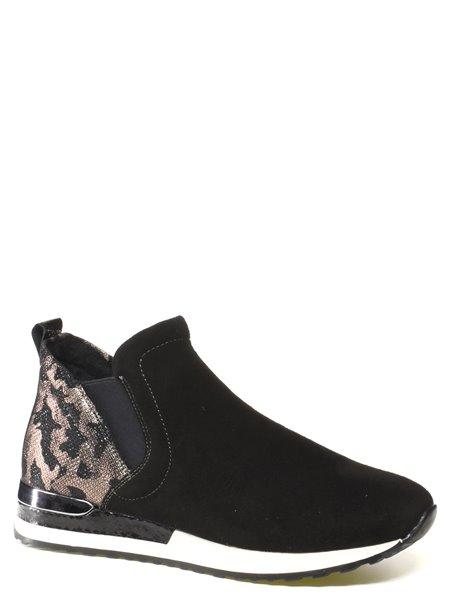 Повседневные ботинки Remonte. Цвет #####. Категории: Remonte - модель №056099 - интернет-магазин mir-obuvi.com.