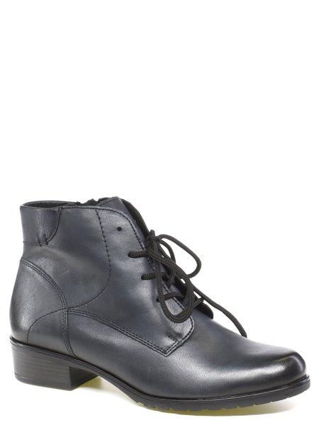 Повседневные ботинки Remonte. Цвет #####. Категории: Remonte - модель №056100 - интернет-магазин mir-obuvi.com.