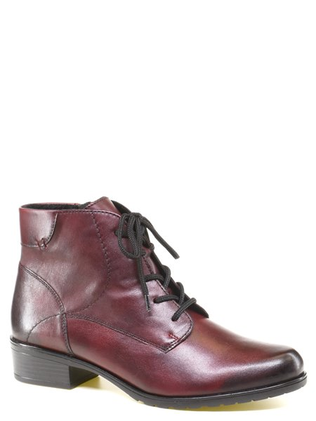 Модельные ботинки Remonte. Цвет #####. Категории: Remonte - модель №056126 - интернет-магазин mir-obuvi.com.