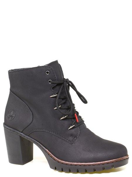 Модельные ботинки Rieker. Цвет #####. Категории: Rieker - модель №056194 - интернет-магазин mir-obuvi.com.