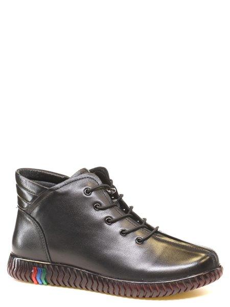 Повседневные ботинки 24pfm. Цвет #####. Категории: 24pfm - модель №056201 - интернет-магазин mir-obuvi.com.