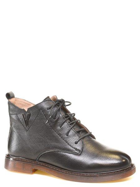 Повседневные ботинки 24pfm. Цвет #####. Категории: 24pfm - модель №056202 - интернет-магазин mir-obuvi.com.