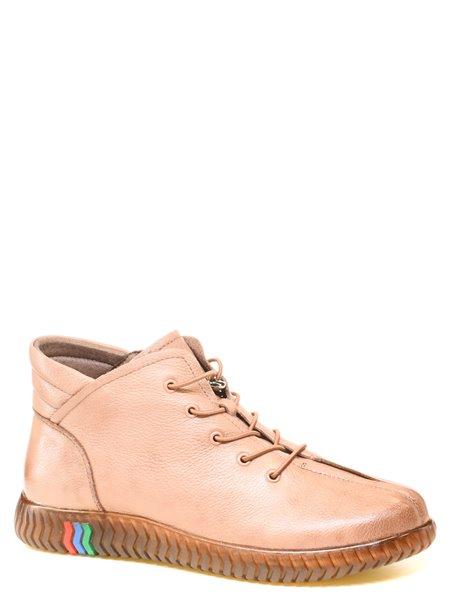 Повседневные ботинки 24pfm. Цвет #####. Категории: 24pfm - модель №056203 - интернет-магазин mir-obuvi.com.