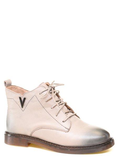 Повседневные ботинки 24pfm. Цвет #####. Категории: 24pfm - модель №056204 - интернет-магазин mir-obuvi.com.