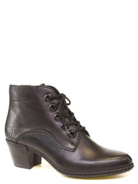 Повседневные ботинки Rieker. Цвет #####. Категории: Rieker - модель №056215 - интернет-магазин mir-obuvi.com.