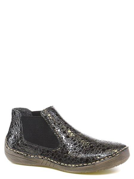 Повседневные ботинки Rieker. Цвет #####. Категории: Rieker - модель №056228 - интернет-магазин mir-obuvi.com.
