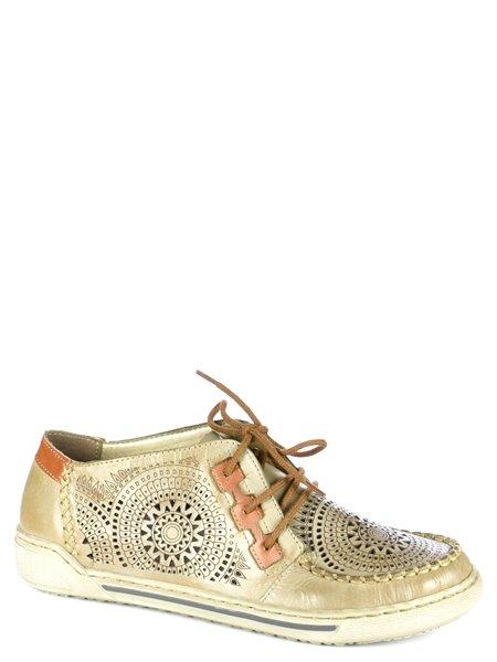 Спортивные туфли Rieker. Цвет #####. Категории: Rieker - модель №08665 - интернет-магазин mir-obuvi.com.