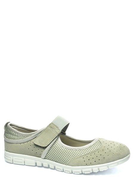 Спортивные туфли Baden. Цвет #####. Категории: Baden - модель №08701 - интернет-магазин mir-obuvi.com.