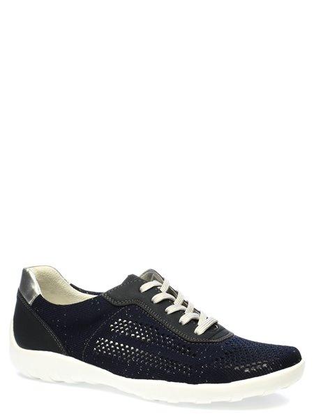 Спортивные туфли Remonte. Цвет #####. Категории: Remonte - модель №08869 - интернет-магазин mir-obuvi.com.