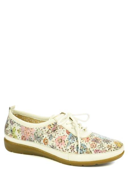 Спортивные туфли Remonte. Цвет #####. Категории: Remonte - модель №088792 - интернет-магазин mir-obuvi.com.