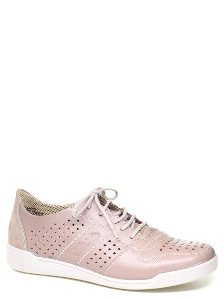 Спортивные туфли Rieker. Цвет #####. Категории: Rieker - модель №088949 - интернет-магазин mir-obuvi.com.