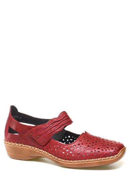 Повседневные туфли Rieker. Цвет #####. Категории: Rieker - модель №088969 - интернет-магазин mir-obuvi.com.
