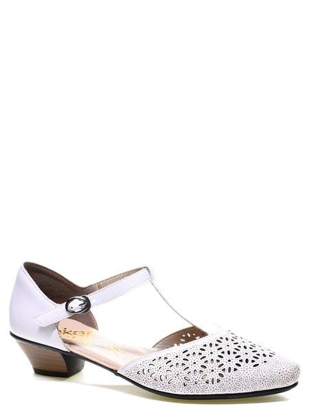Модельные туфли Rieker. Цвет #####. Категории: Rieker - модель №089022 - интернет-магазин mir-obuvi.com.