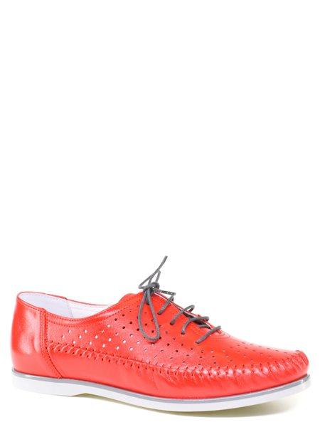 Повседневные туфли Stepter. Цвет #####. Категории: Stepter - модель №089091 - интернет-магазин mir-obuvi.com.