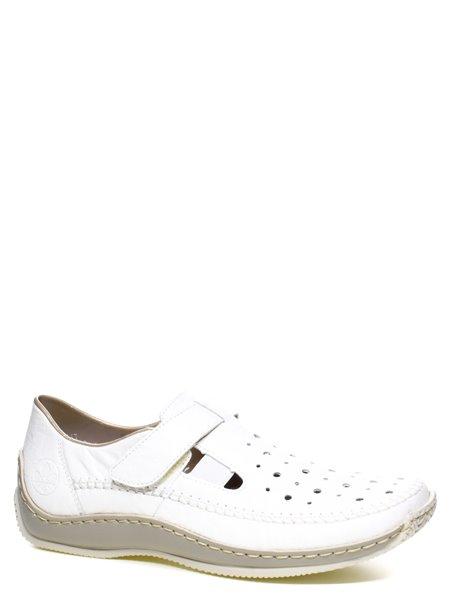 Кроссовки Rieker. Цвет #####. Категории: Rieker - модель №089142 - интернет-магазин mir-obuvi.com.
