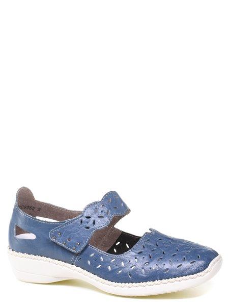 Повседневные туфли Rieker. Цвет #####. Категории: Rieker - модель №089175 - интернет-магазин mir-obuvi.com.