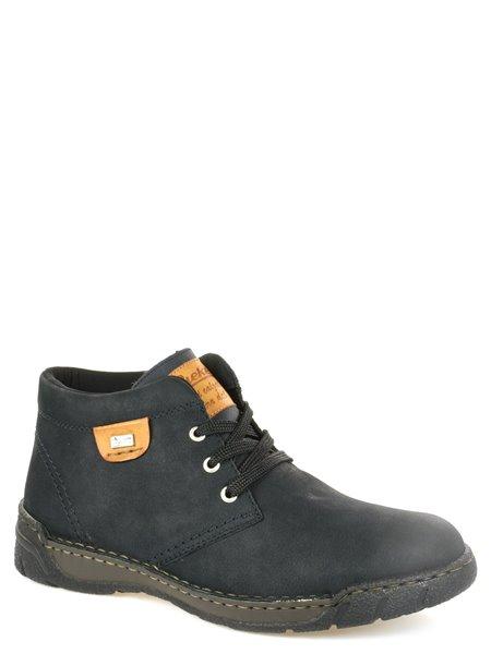 Повседневные ботинки Rieker. Цвет #####. Категории: Rieker - модель №12696 - интернет-магазин mir-obuvi.com.